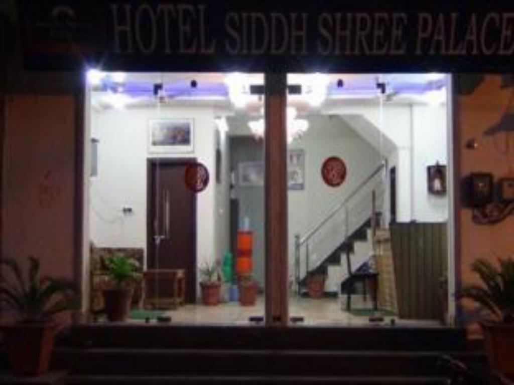 Ieeja Hotel Siddh Shree Palace