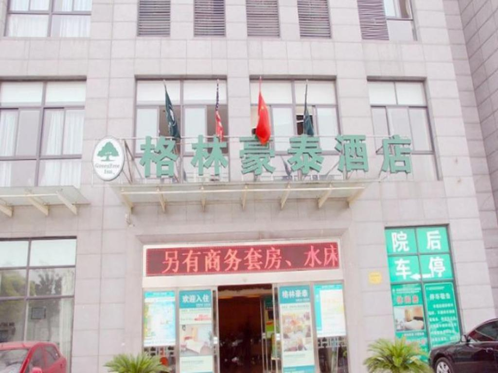 Greentree Inn Jiangyin Zhouzhuang Shiji Avenue Business Hotel
