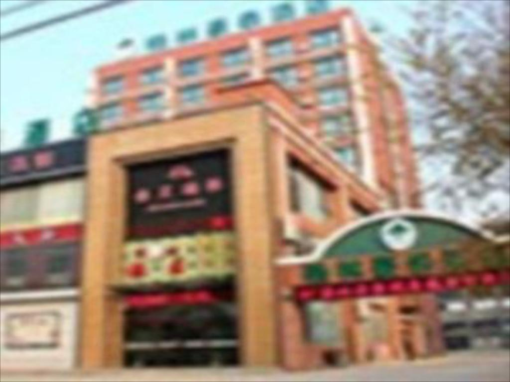 格林豪泰徐州丰县解放东路商务酒店 (Greentree Inn Xuzhou Feng County East Jiefang Road Business Hotel)
