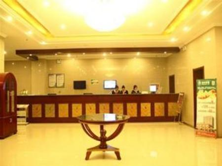 大厅 格林豪泰徐州丰县解放东路商务酒店 (Greentree Inn Xuzhou Feng County East Jiefang Road Business Hotel)