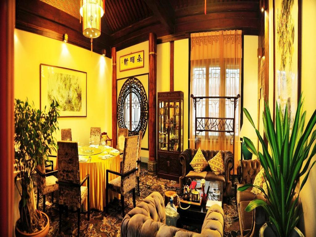 Restoran Beijing Traditional Boutique Hotel
