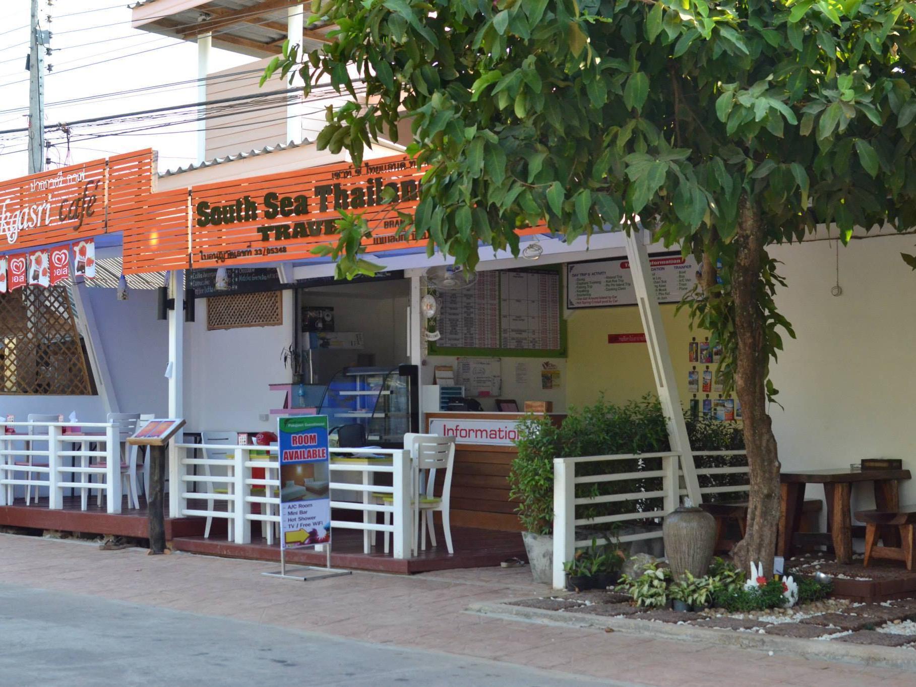 pakgasri guest house in koh lanta room deals photos reviews rh agoda com