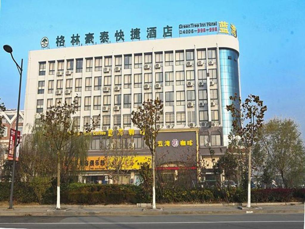 GreenTree Inn Yancheng Xiangshui Bus Station Express Hotel
