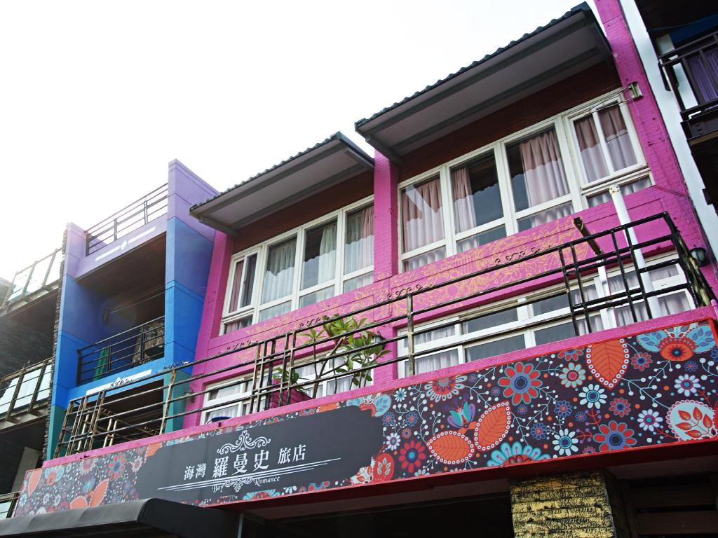 More about Romance Hostel
