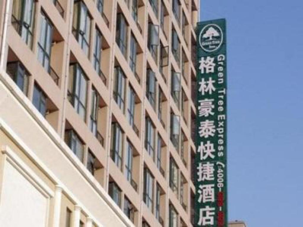 More about Greentree Inn Hefei Mengcheng Road Beierhuan Express Hotel
