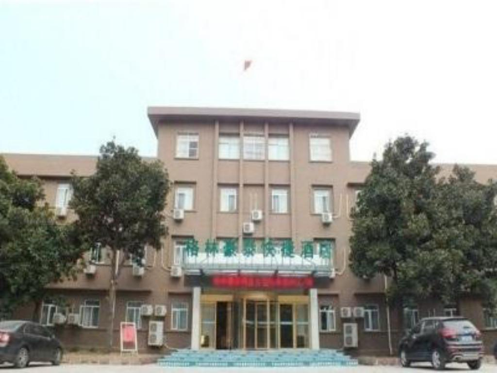 Greentree Inn Zaozhuang Taishan Road Shituanxiao Express Hotel Zaozhuang China