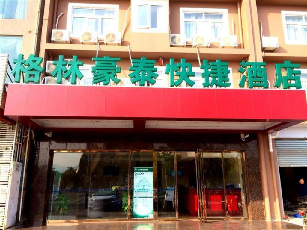 More about GreenTree Inn Sanya Chunyuan Seafood Square Express Hotel