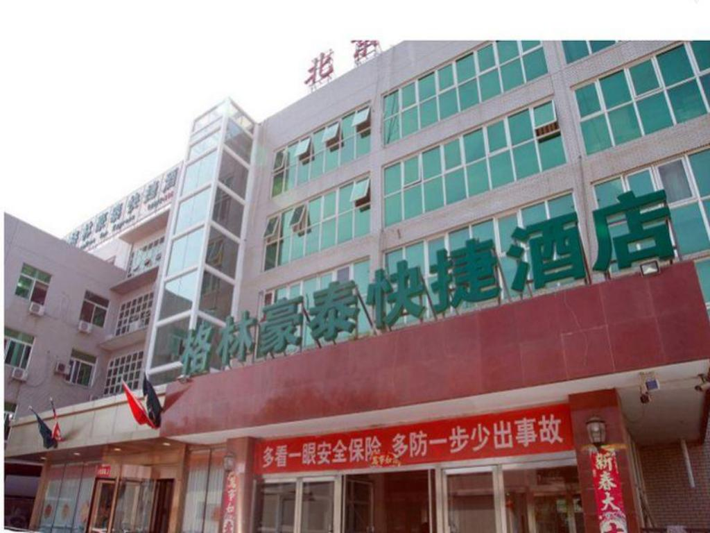 More about Greentree Inn Beijing East Yizhuang District Second Kechuang Street Express Hotel