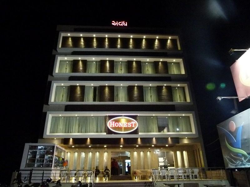 avadh hotel morbi india photos room rates promotions rh agoda com