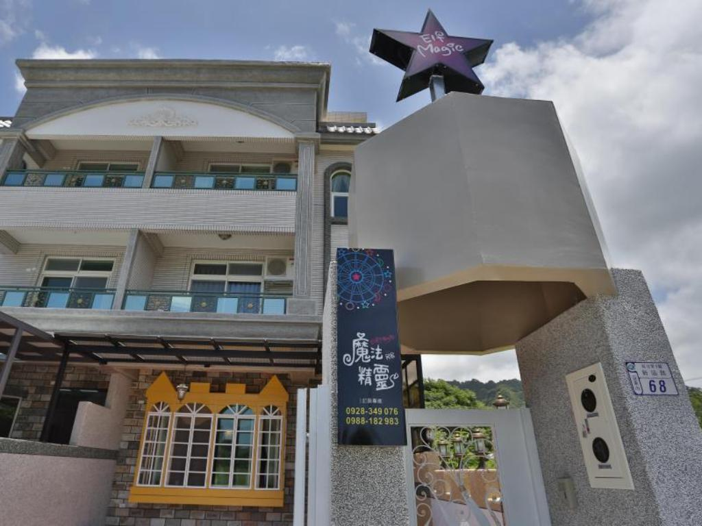 More about Magic Homestay