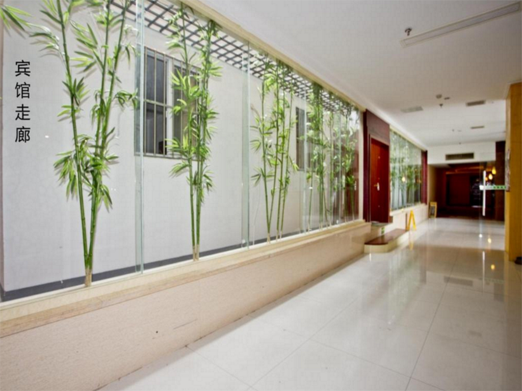 Interior view Suzhou City Business Hotel