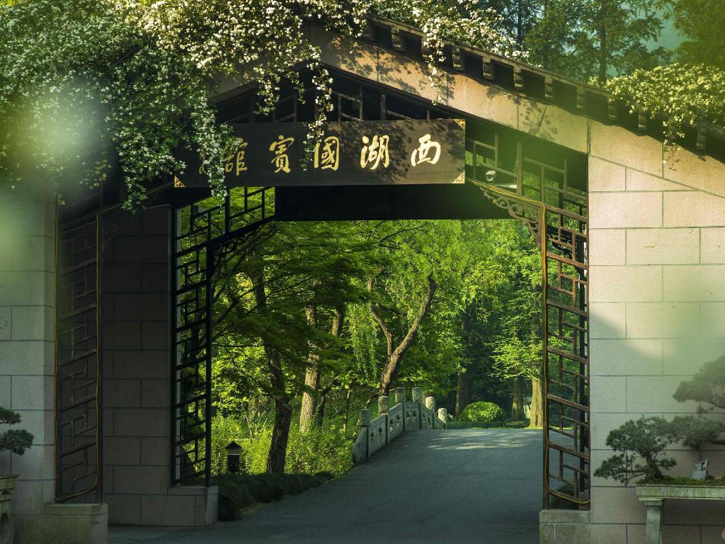 More about Hangzhou Xihu State Guest House