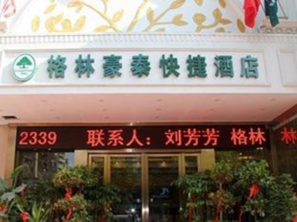 Zunanjost Greentree Inn Hefei Changfeng Road Yuanyi Meibang International Residential Community Express Hotel