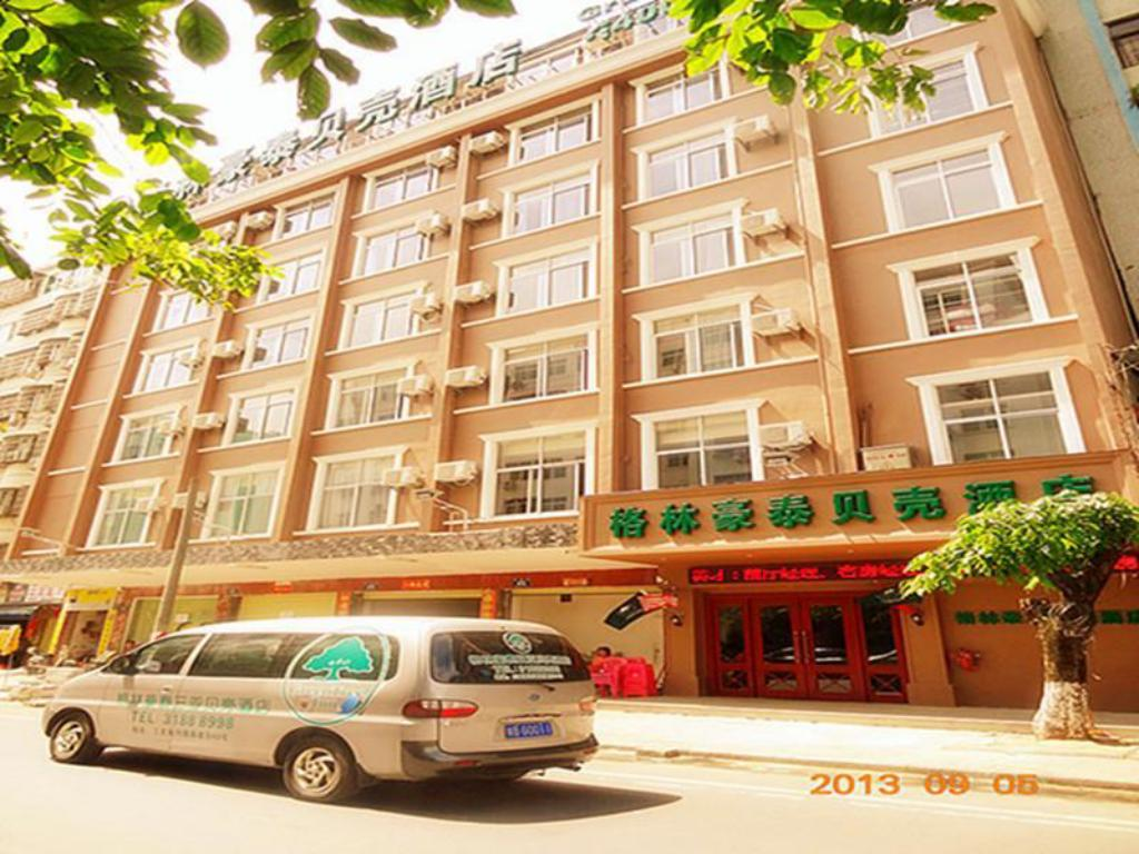 格林豪泰三亚国际购物中心贝壳酒店 (Greentree Inn Sanya International Shopping Center Shell Hotel)