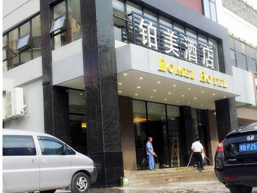 More about Bomei Hotel
