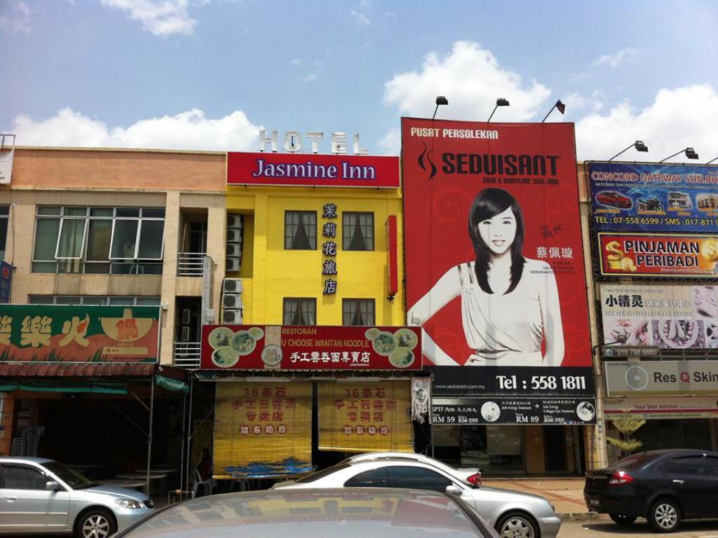 More about Jasmine Inn Hotel