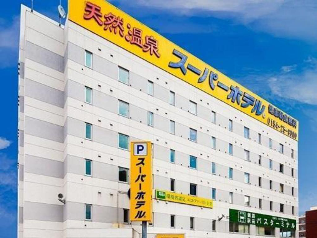 More about Super Hotel Kushiro Ekimae