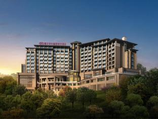 Crowne Plaza Chongqing New North Zone