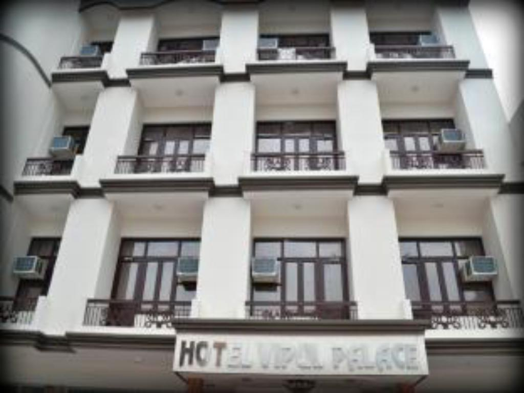 More about Hotel Vipul Palace