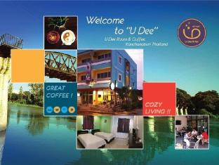 U Dee Room and Coffee Hotel