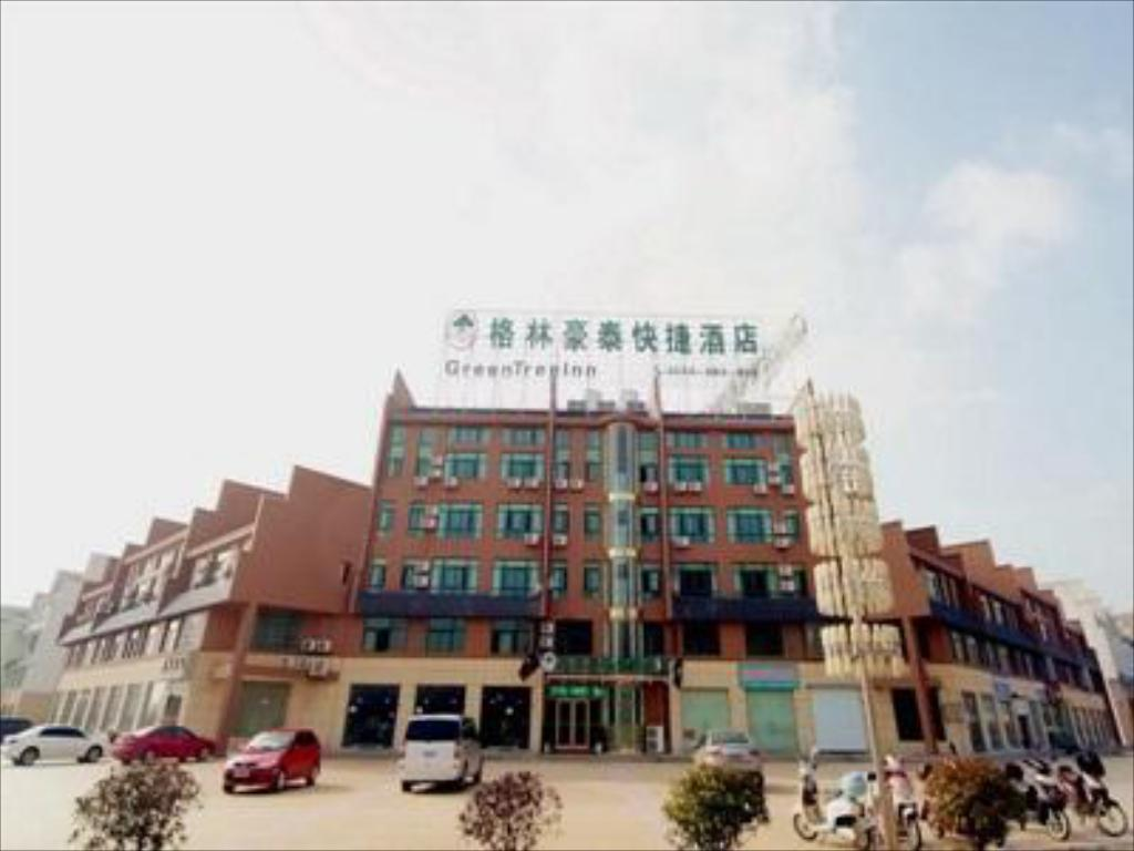 More about Greentree Inn Chizhou Qingyang Bus Station Boyishangdongcheng Business Hotel