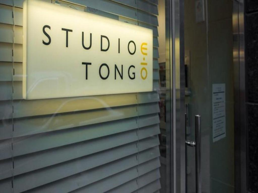 More about Studio Tong Seoul Dongdaemun