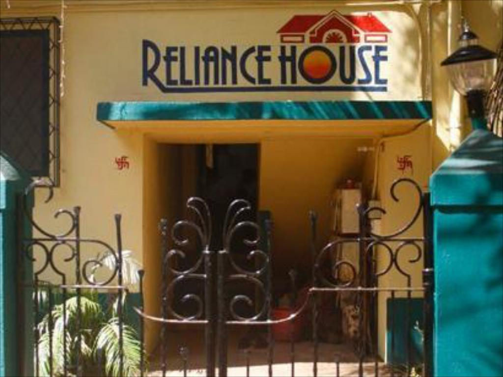 More about Reliance House