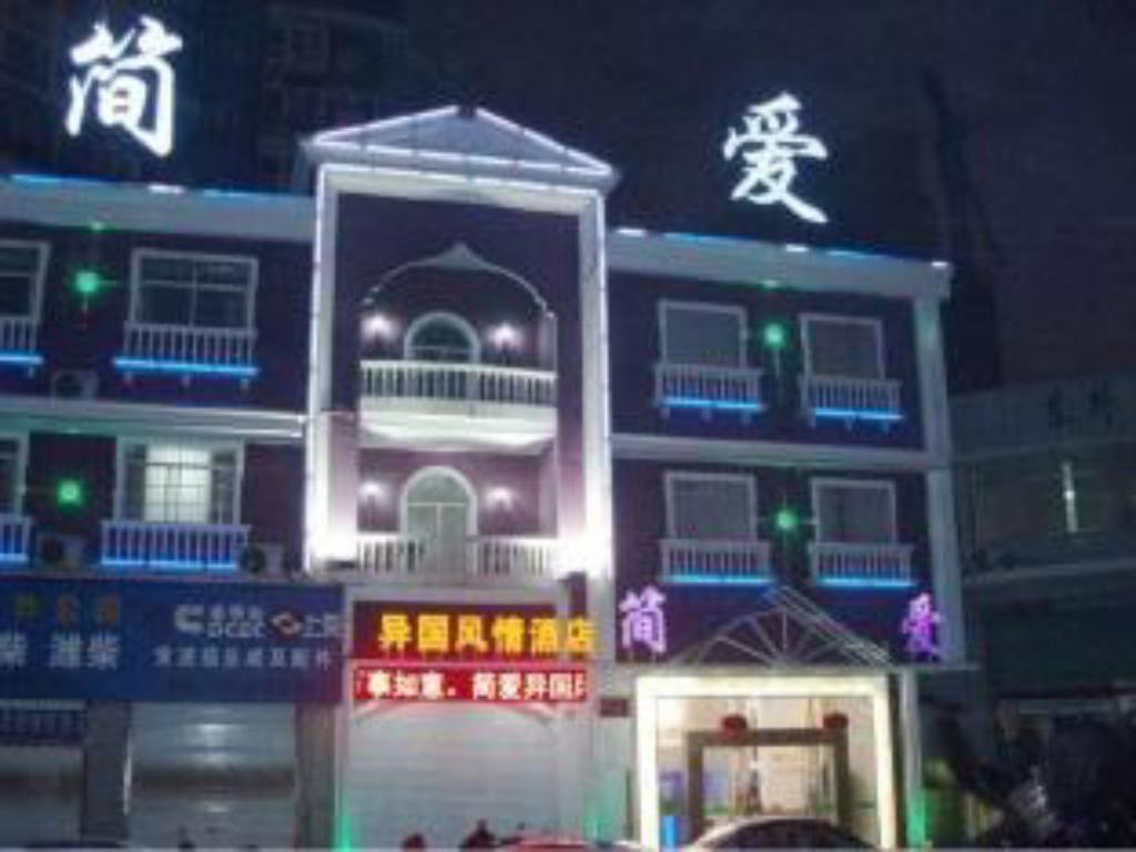 Ganzhou Jane Exotic Hotel