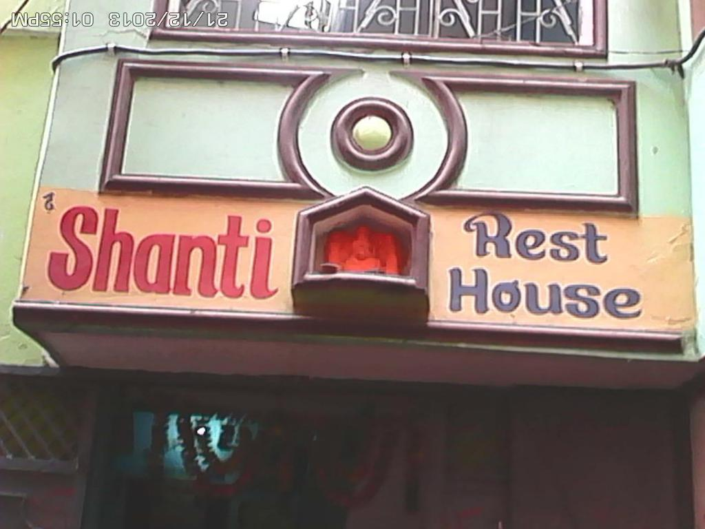More about Shanti Rest House