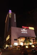 Howard Johnson Tianyu Plaza Yingtan Hotel