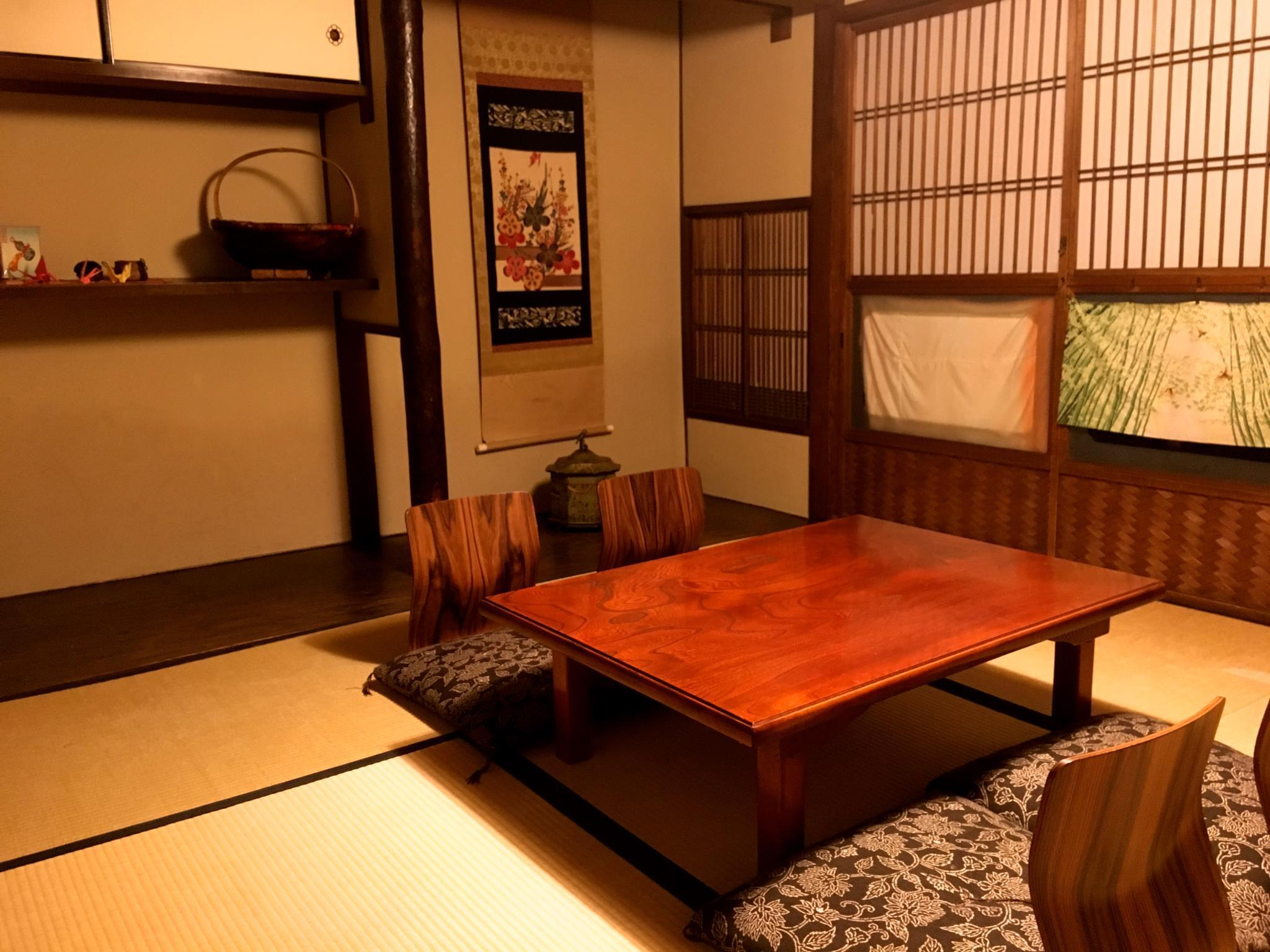 Tatami Room with Garden View