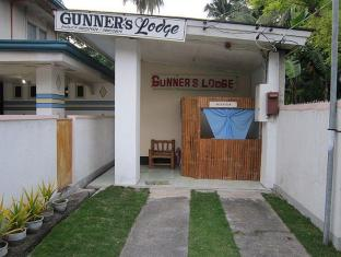 Gunners Lodging House