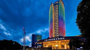 Four Points by Sheraton Liupanshui
