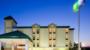Holiday Inn Express Fayetteville