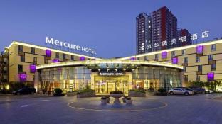 Mercure Beijing Downtown Hotel