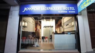 Joyfor Backpacker Hostel Kallang