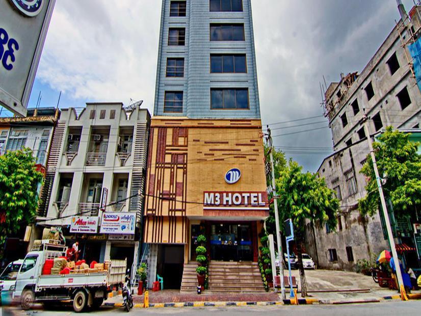 hotels near yadanabon university mandalay best hotel rates near rh agoda com