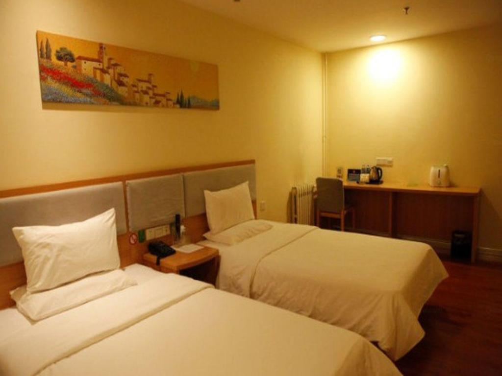 See all 25 photos Beijing Lai Yue Hotel