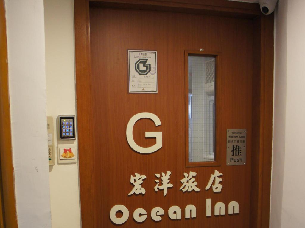 More about Ocean Inn