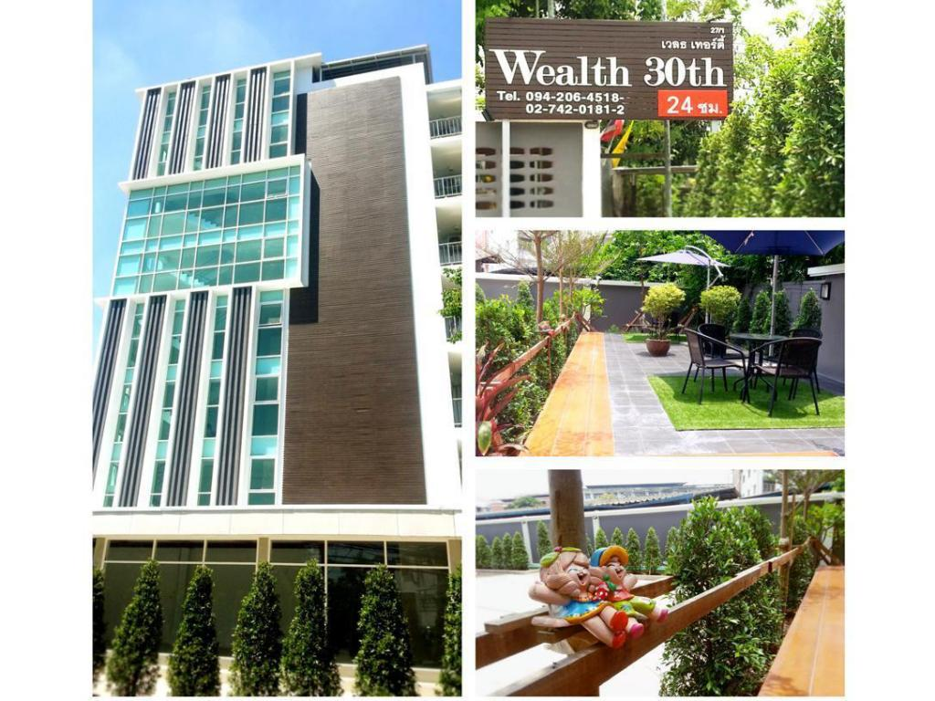 เวลท์ 30 (Wealth 30th Apartments)