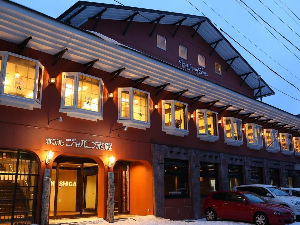 More about Hotel Japan Shiga