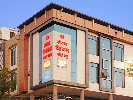hotel shivam fort view chittorgarh india photos room rates rh agoda com