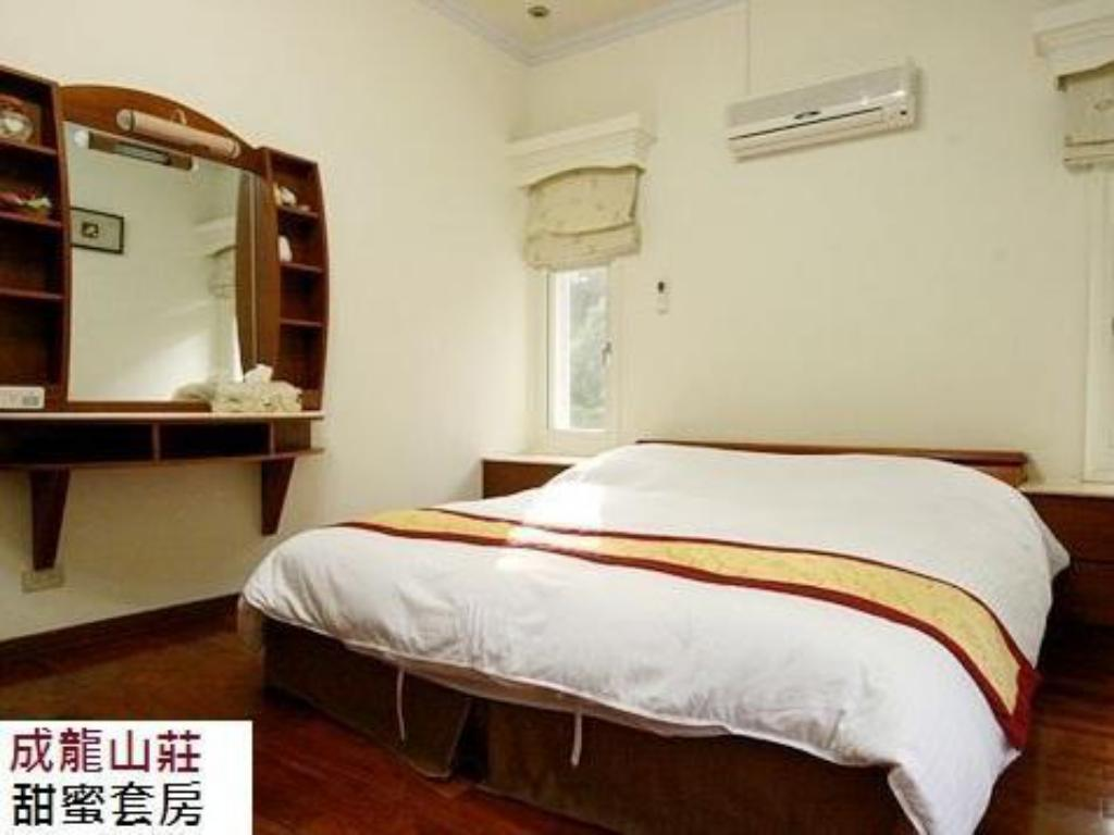 See all 25 photos Cheng Long Minsu Guest House