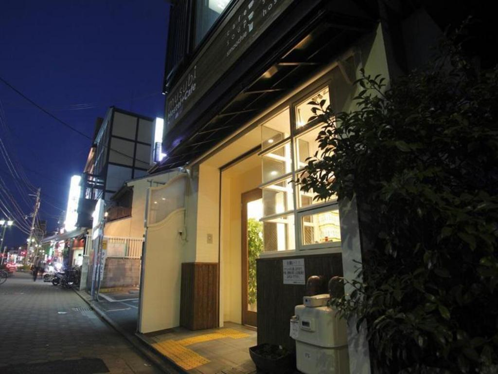 More about Musubi-an Gion Kamogawa Guest House
