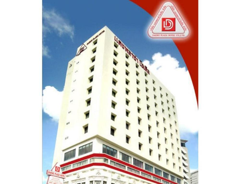 More about Daeng Plaza Hotel