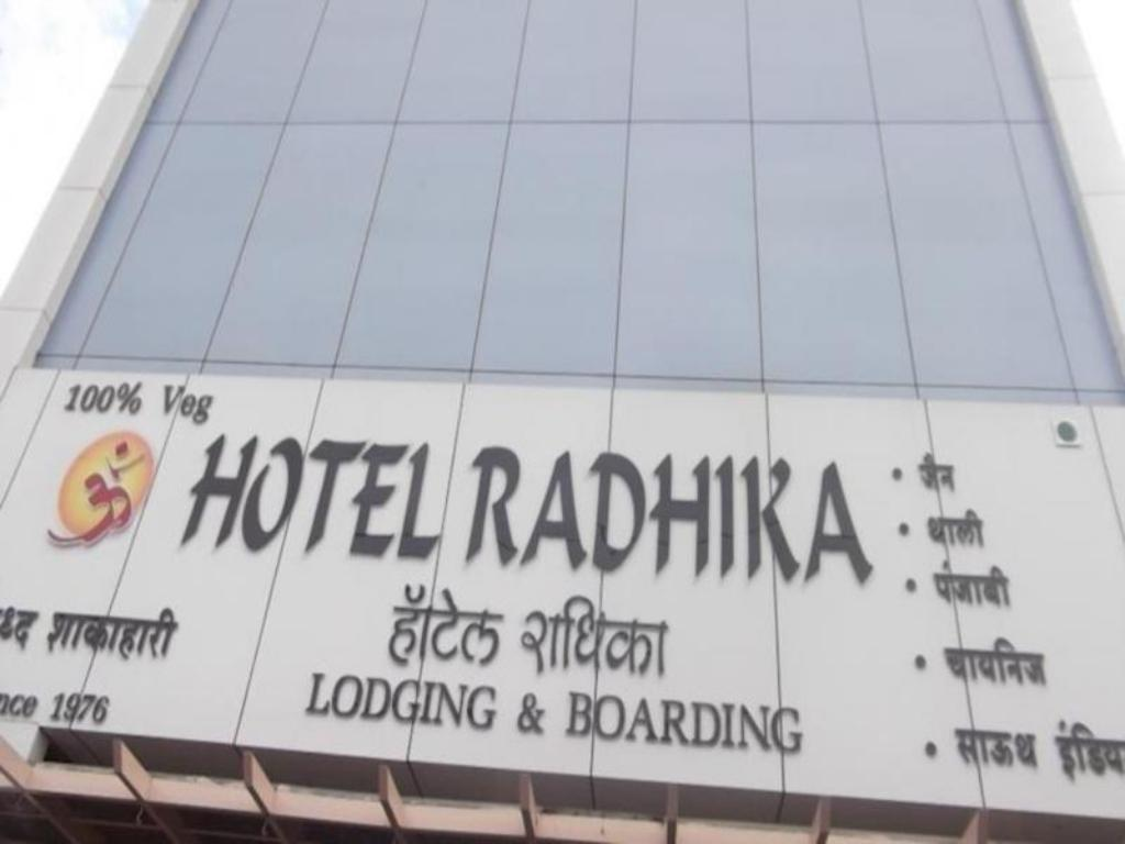 More about Hotel Radhika