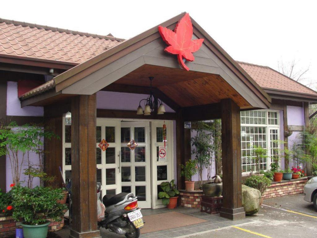 入口 清境枫叶山庄 (Maple Leaf Holiday Villa)