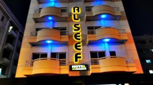 Dubai Serviced Apartments - Best Price + HD Photos of Serviced