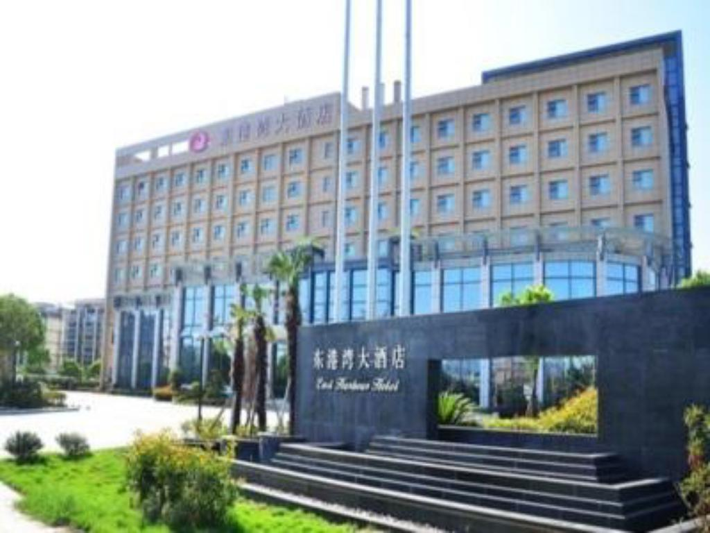 More about Ningbo East Harbour Hotel