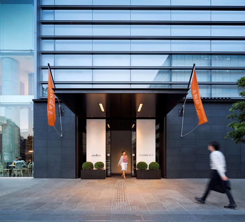 Andaz Tokyo-a concept by Hyatt